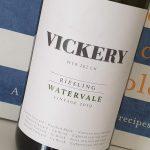 Vickery Watervale Riesling 2019