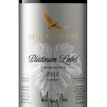 Wolf Blass Platinum Label 'Medlands Vineyard' Barossa Valley Shiraz 2016