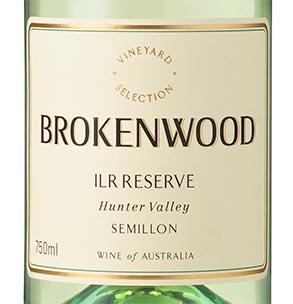 Brokenwood Wines ILR Reserve Semillon 2014