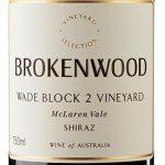 Brokenwood Wines Wade Block 2 Vineyard Shiraz 2018