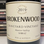 Brokenwood Wines Graveyard Vineyard Shiraz 2019