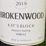 Brokenwood Wines Kat's Block Shiraz 2019