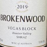Brokenwood Vegas Block Shiraz 2019