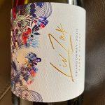 Warramunda Liv Zak Yarra Valley Chardonnay 2020