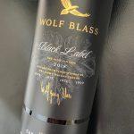 Wolf Blass Black Label Cabernet Shiraz 2018